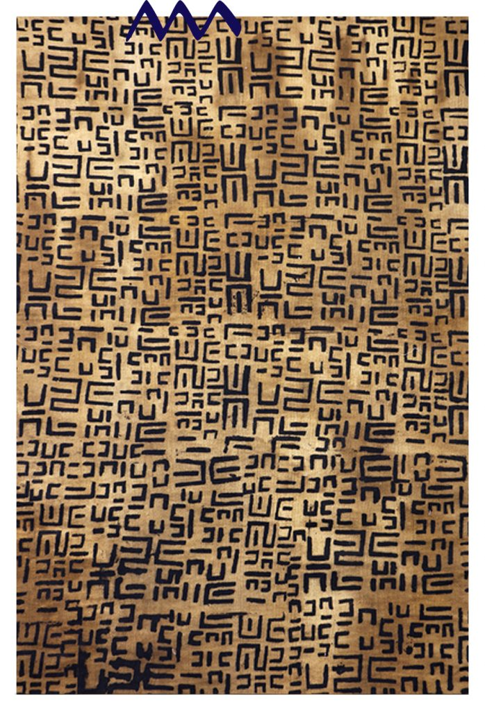 Malian Mud Cloth, Africa
